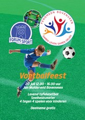 Voetbal poster